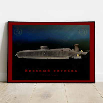 "Poster ""Red October"" soviet submarine"