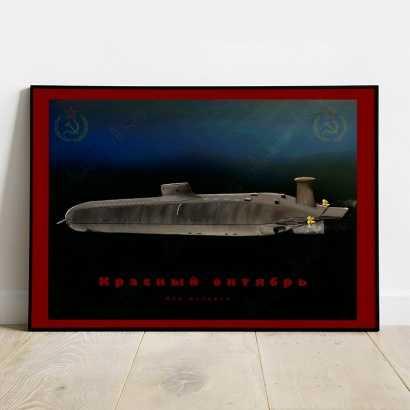 """Poster """"Red October"""" soviet submarine"""