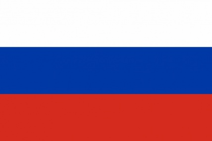 Russia / URSS