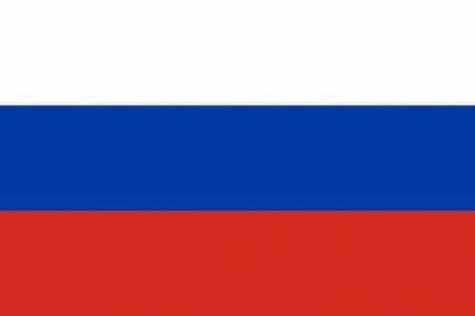 Russie / URSS